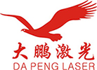 DAPENG LASER TECHNOLOGY CO., LTD.