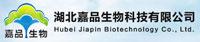 HUBEI JIAPIN BIOTECHNOLOGY. CO., LTD.