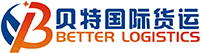 SHENZHEN BETTER LOGISTICS CO., LTD.