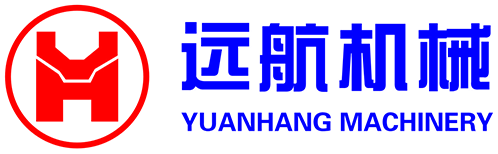 GONGYI YUANHANG MACHINERY EQUIPMENT CO.,LTD.