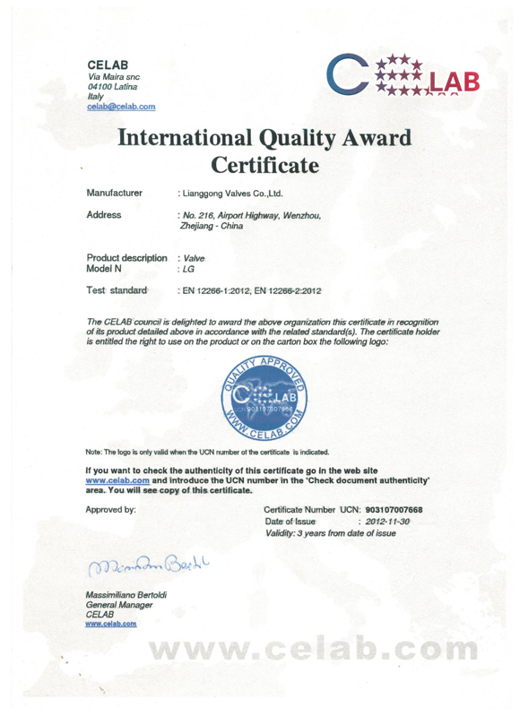 CHLG International Quality Award Certificate