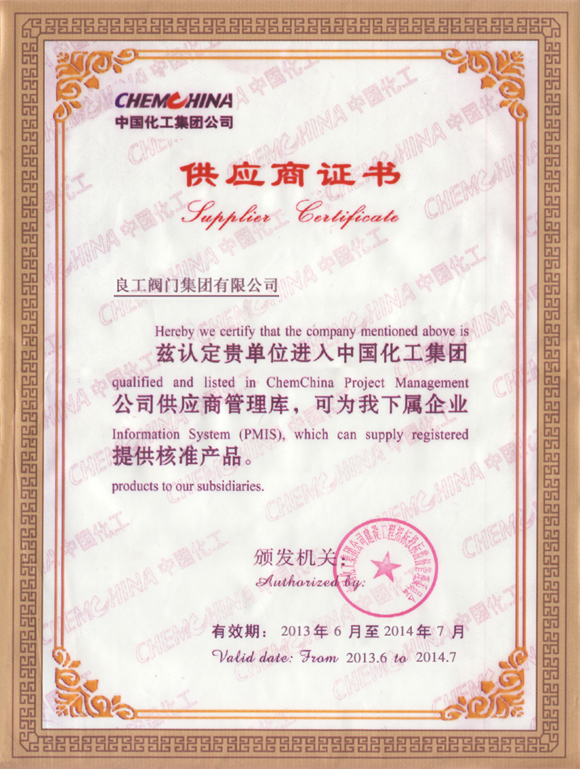 CHLG ChemChina Supplier Certificate