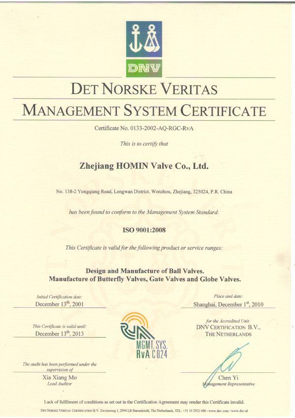 HOMIN ISO 9001