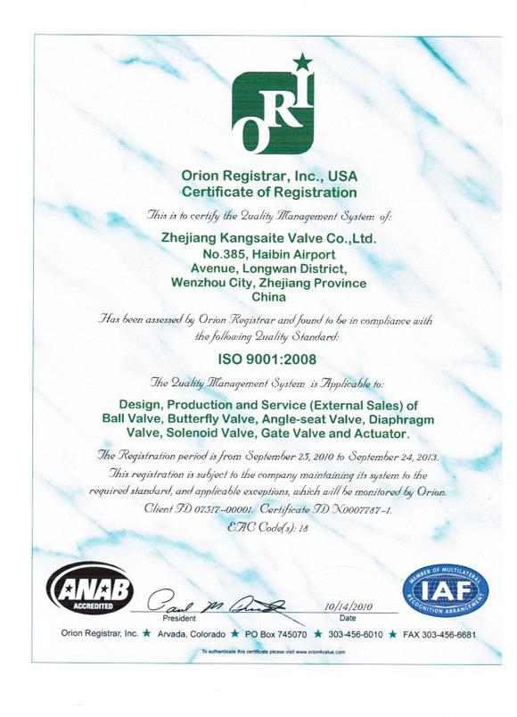 KST ISO 9001