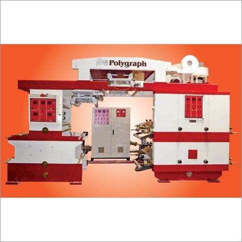 Polygraph Printing Machine