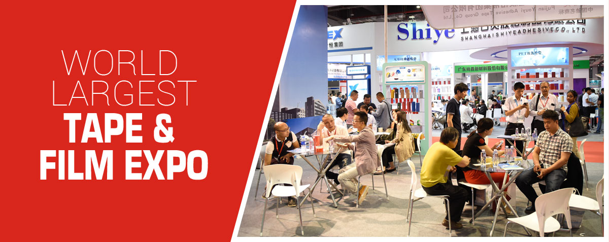 Shanghai International Functional Film Expo 2017