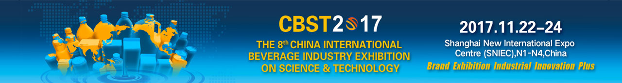 China International Beverage Industry Exhibition On Science & Technology