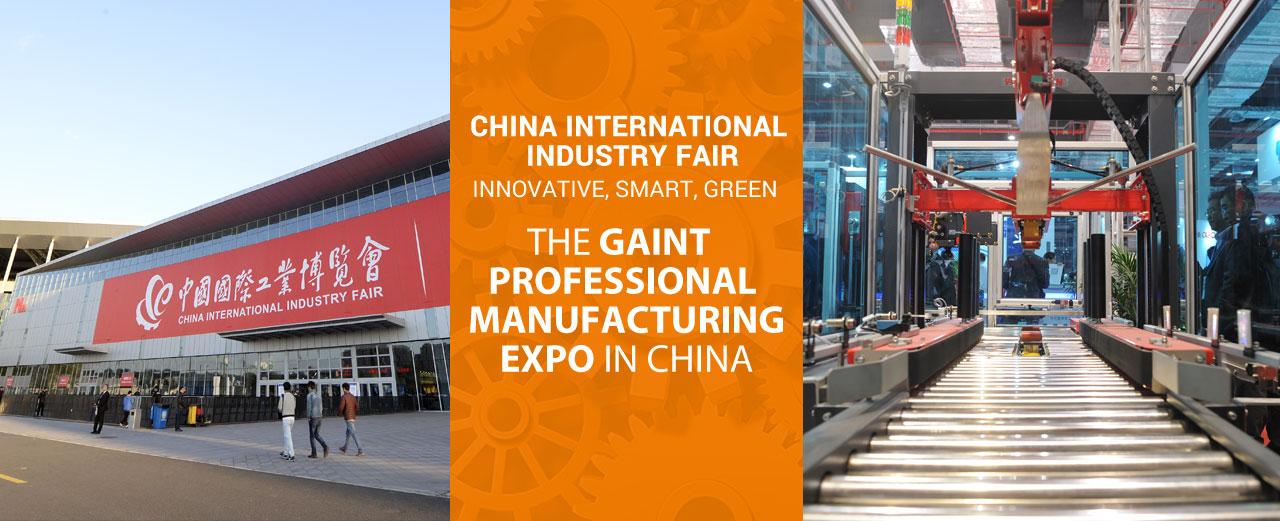 China International Industry Fair 2017