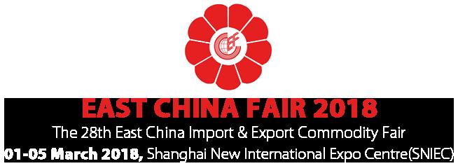 East China Fair 2018