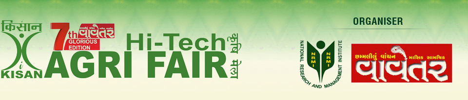 Hi-Tech Agri Expo 2015