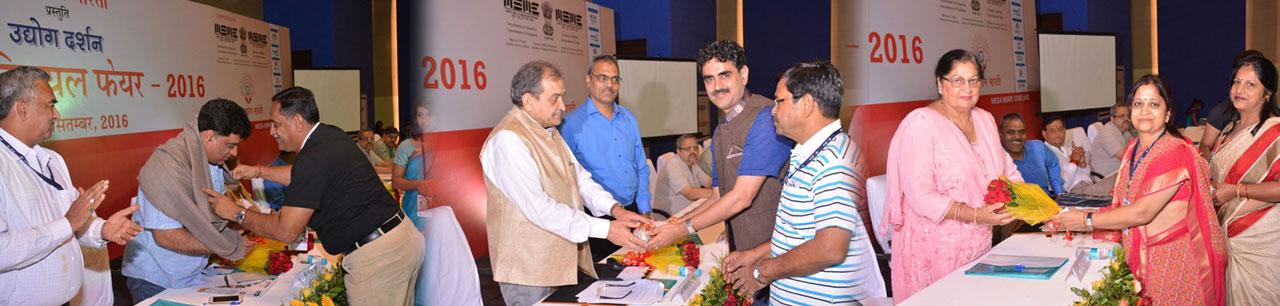 India Industrial Fair- 2017