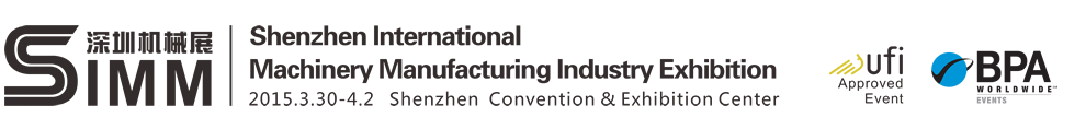 Shenzhen International Machinery Manufacturing Industry Exhibition (SIMM)