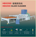 Glass Washing Machine HBX2500