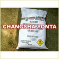 Potassium Chlorate 