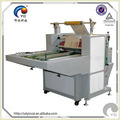 Semi-Automatic Hot Foil Stamping Machine