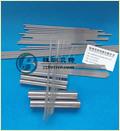 Tungsten Carbide Rods / Bars