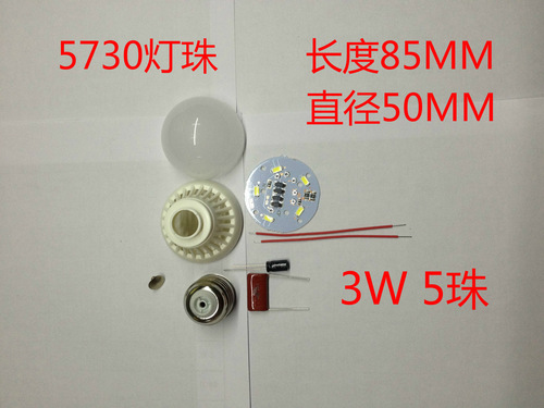 Led Bulb Parts Made In China