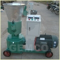 Making Animal Feed Pellet Machine
