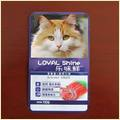 Standing Pet Food Bag Retort Pouch