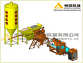 Cement Brick Machine