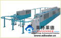 Anshan Hanging Chain Ultrasonic Wave Cleaner