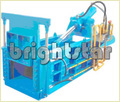 Aluminium Scrap Hydraulic Baling Press