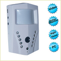 Night Vision Pir Dvr Camera Lm-Pd695