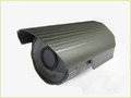 Cctv Camera Ir50-016 Ir Weatherproof 420tv Lines Sony