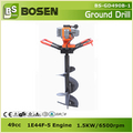 49cc Single Man Gasoline Ground Drill Earth Auger