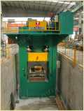 Cold Forging Press Large Hydraulic Press