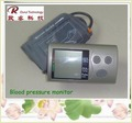 Upper Arm Type Blood Pressure Meter silver