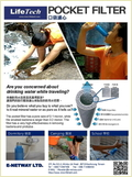 Taiwan Portable Water Filter