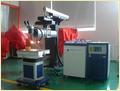 Ultra Size Moulds Laser Welding Machine
