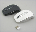 Wireless Mouse With Back & Forward Button
