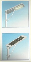 Solar Street Light/Solar Lamp