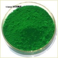 supply Iron Oxide Green throughout the year