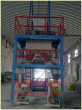 Npk Mixed Fertilizer Plant