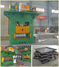 Sectional Water Tank Hydraulic Press