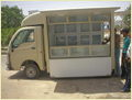 Fabricator Of Mobile Sale Van