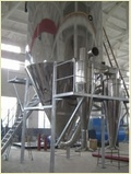 Centrifugal Spray Dryer (Atomizer) 