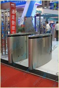 Full Height Flap Barrier Turnstile
