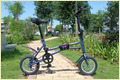M-32 Folding Bicycle 12