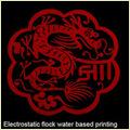 Electrostatic Flocking Water Based Rubber Paste