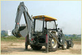 S-2216 Loader Backhoe