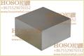 Tungsten Silver Block