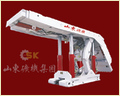 Mining Mchinery Mining Machinery Parts