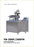 CNC Coil Winding Machine for special rectangular coils
