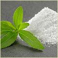 Gabapentin USP Powder