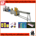 Pe Foam Tube Machine (Tyepeg-75)