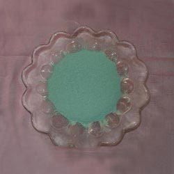 Copper Corbonate Powder (1184-64-1)